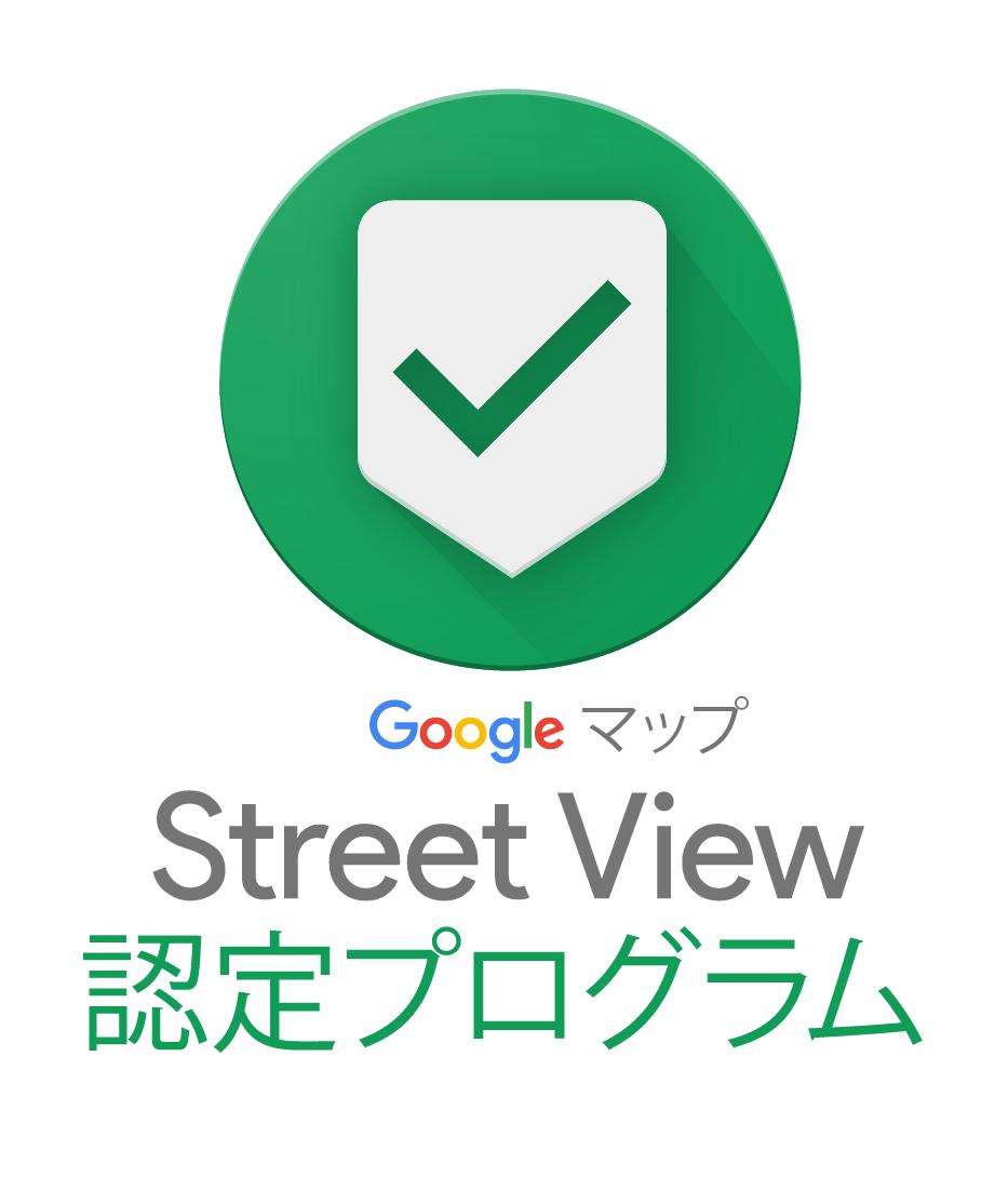 Googleバッヂ