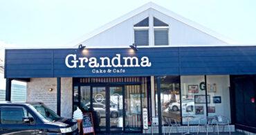 Grandmaシーサイド店いつの間にっ!