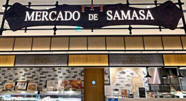 MERCADO DE SAMASA に行きました!