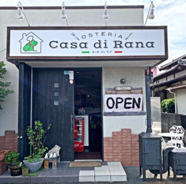 OSTERIA Casa di Rana  に行きました!