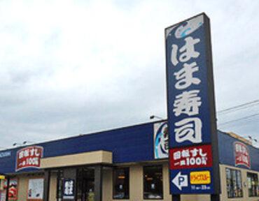 はま寿司に行きました!