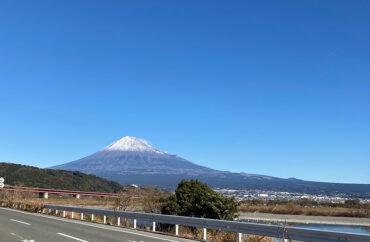 2021(令和3)年1月1日の富士山